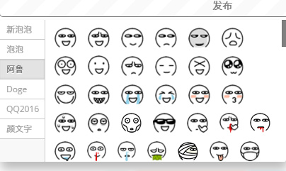 WP代码  删除多说多余的自带表情