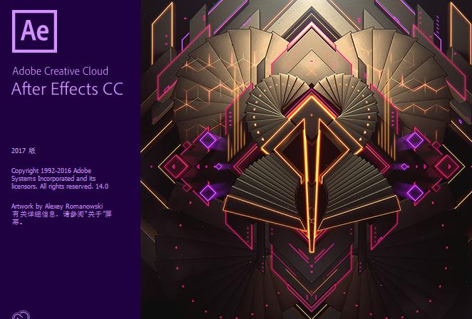 赢政天下Adobe CC 2017大师版v7.0#1 2016.11.5更新