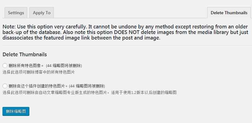 Wp插件  【汉化】wordpress自动文章缩略图专业版