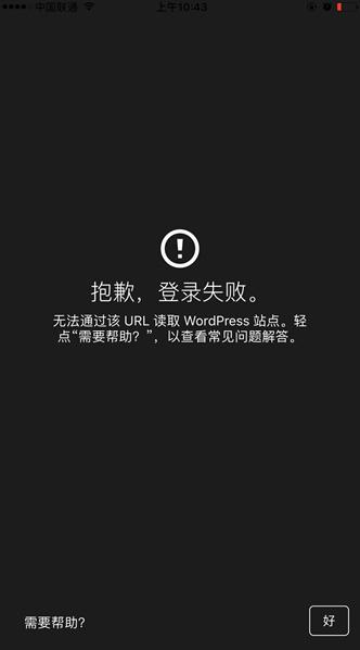 """代码·功能  解决WordPress登录出现""""Cookies因预料之外的输出被阻止""""问题"""