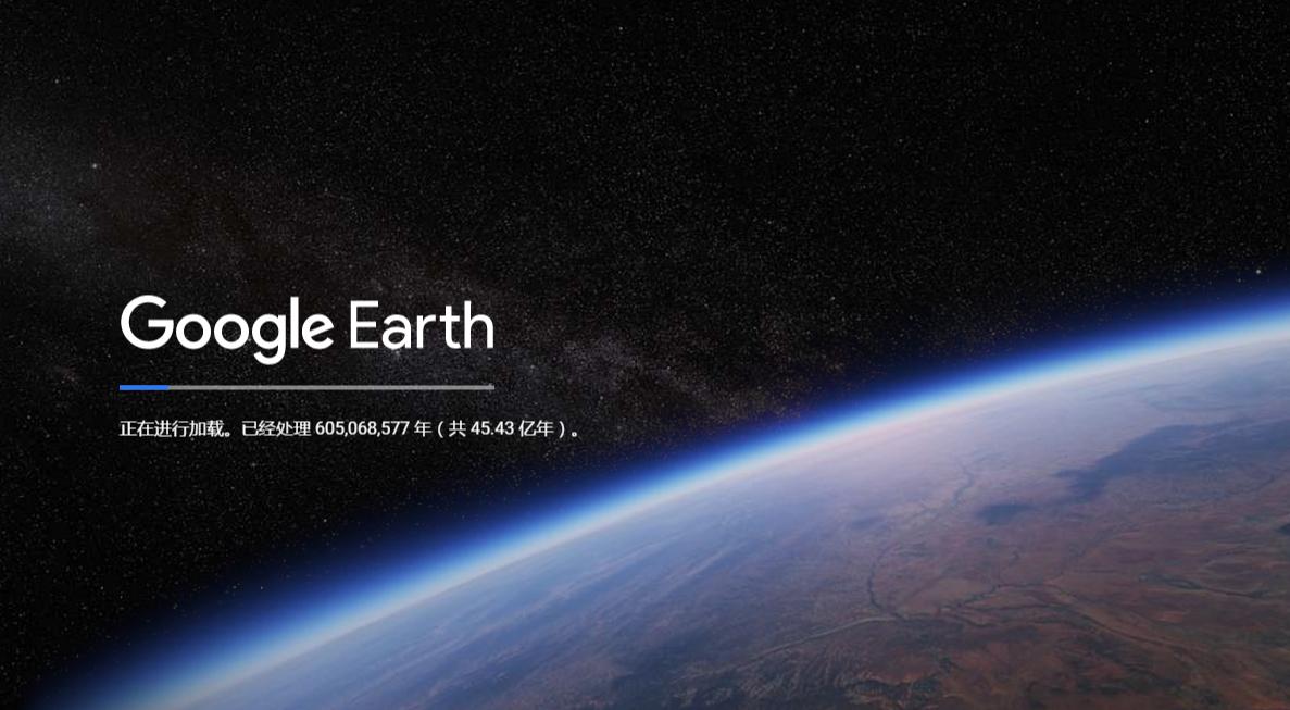 全新的网页版谷歌地球上线,快来找找你的家
