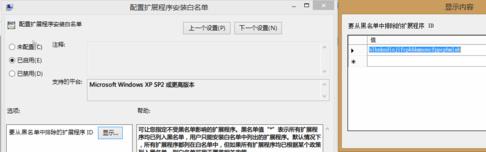 """软件技巧  关于chrome不能安装扩展显示""""只能安装来自应用商店扩展""""并强行禁用本地插件的解决方法"""