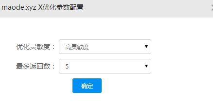 【续上次折腾】cloudxns+incapsula多ip自动分区cdn【附ip表】