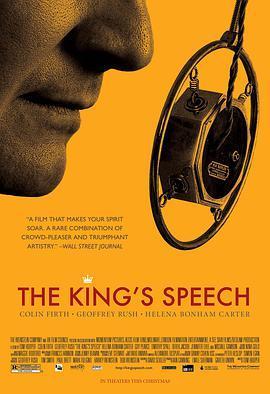 国王的演讲的海报