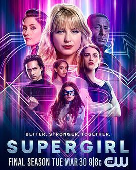 超级少女 第六季的海报