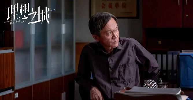 《理想之城》全集电影百度云资源「bd1024p/1080p/Mp4中字」云网盘下载