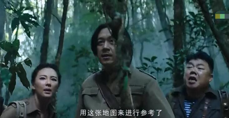 《云南虫谷》全集电视剧百度云网盘(HD1080p)高清国语