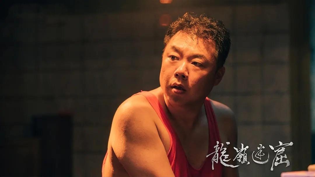 《云南虫谷》全集-电视剧百度云【1080p网盘资源分享】