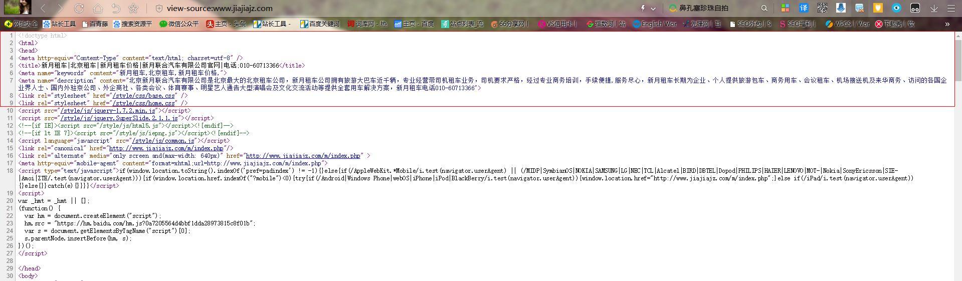 织梦网站被黑挂恶意代码,快速定位问题文件与相关代码