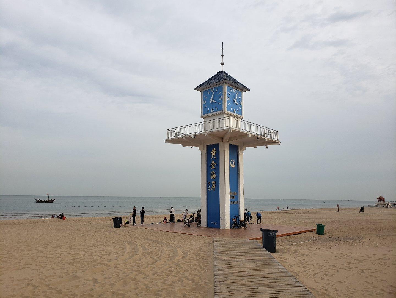 🚩 北戴河旅游攻略,从北京到北戴河旅游请看完这篇文章
