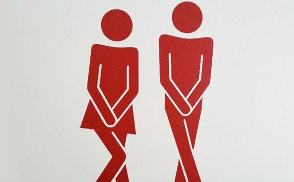 活人总不能叫尿憋死,虽然活人真能让尿给憋死
