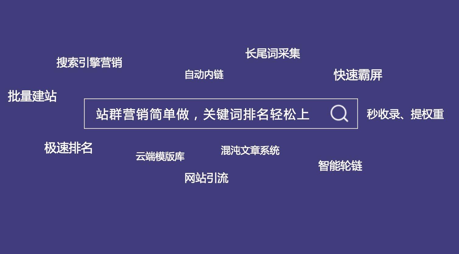 什么是站群服务器?站群服务器与普通服务器的区别