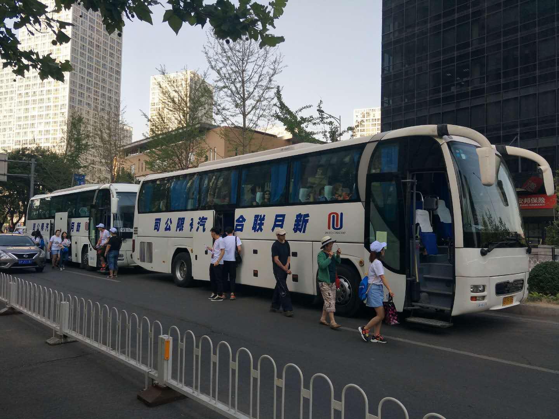 新月租车丨北京新月联合公司_新月租车电话 – 4006222262-首汽租车