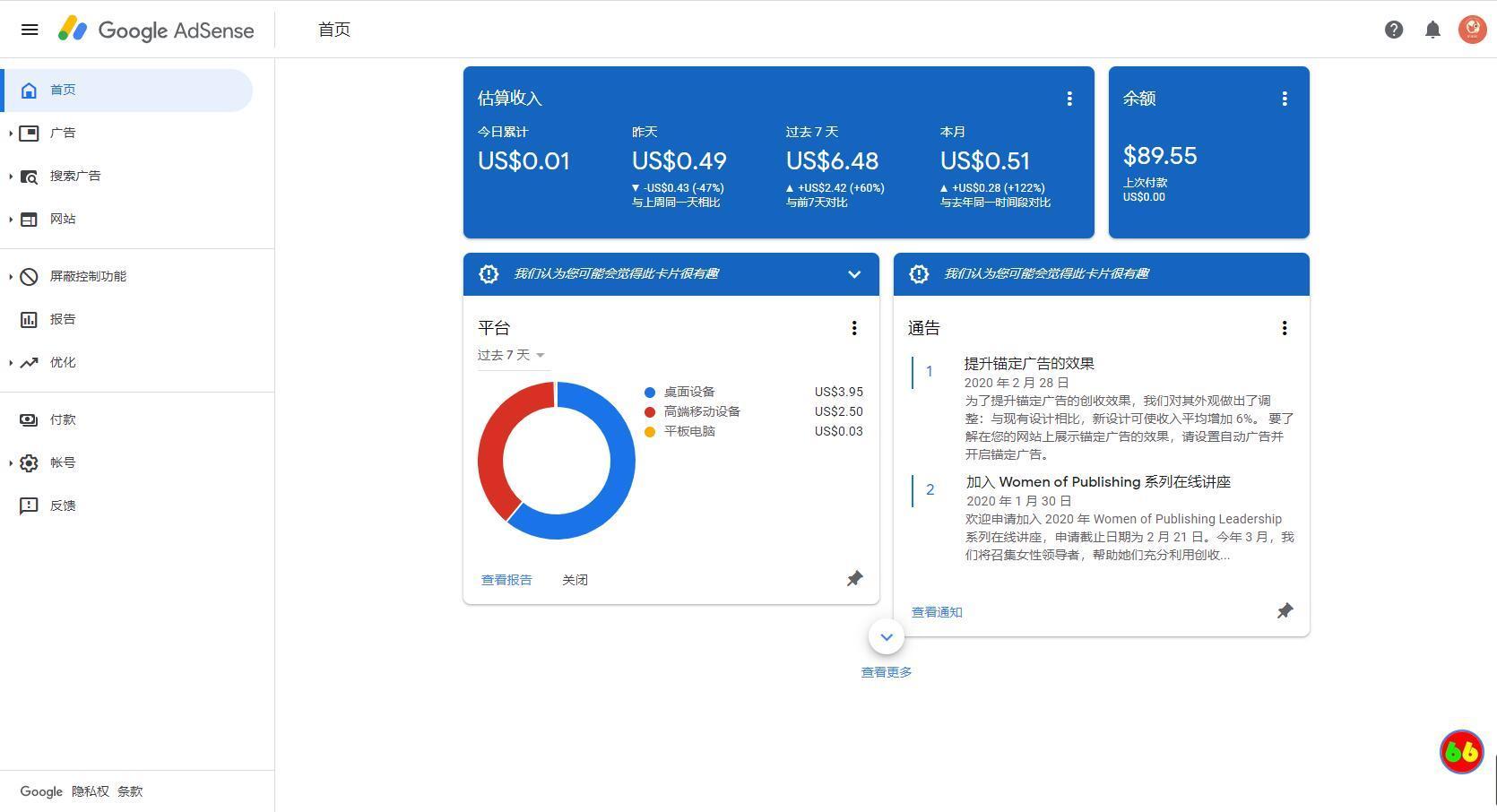 新手建站丨网站搭建好以后,可以靠网站赚钱的几种方法