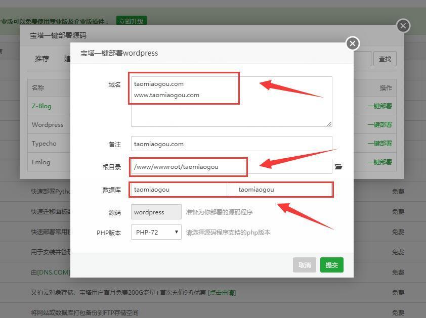 建站教程丨网站服务器应该选择Windows系统还是Linux系统插图11