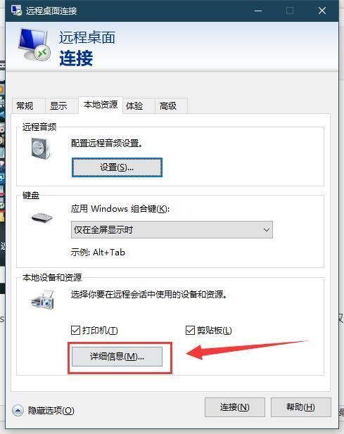 建站教程丨网站服务器应该选择Windows系统还是Linux系统插图24