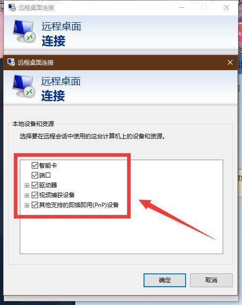 建站教程丨网站服务器应该选择Windows系统还是Linux系统插图25