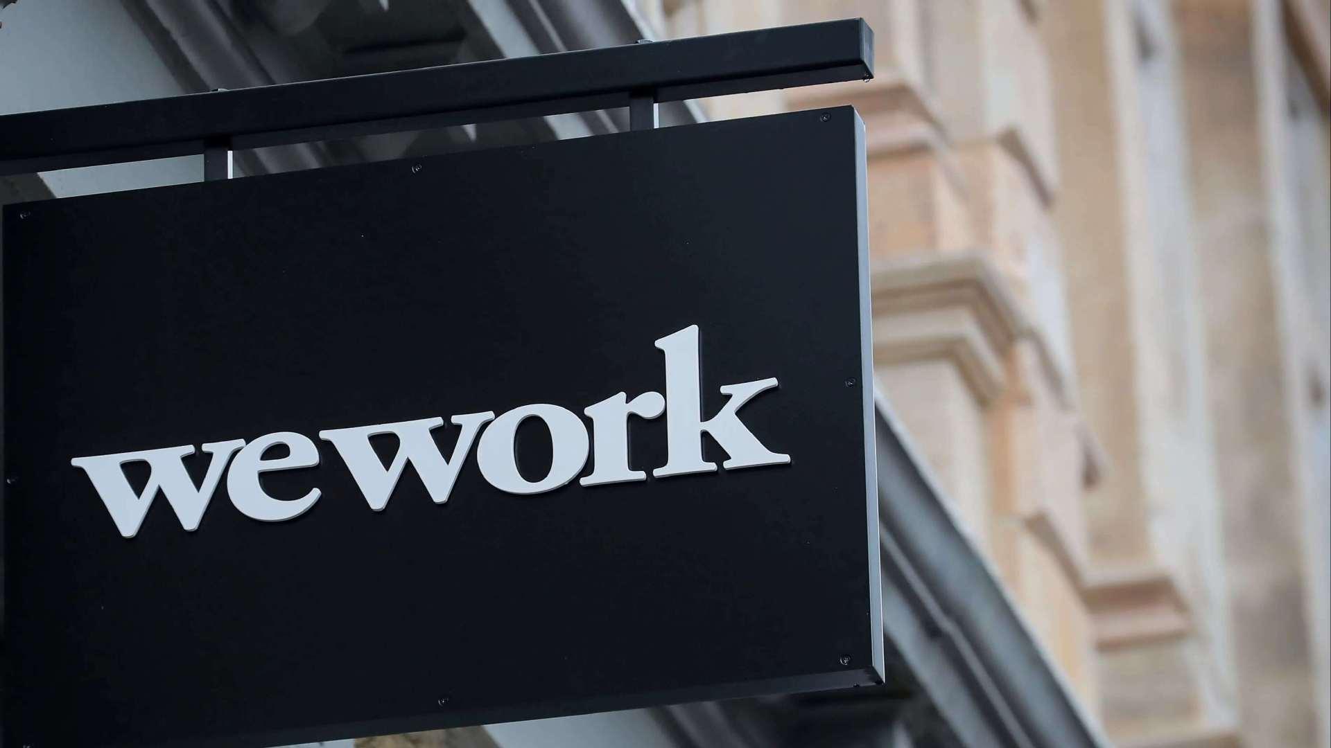 孙正义的软银投资WeWork亏了88亿美元,相当于477亿人民币