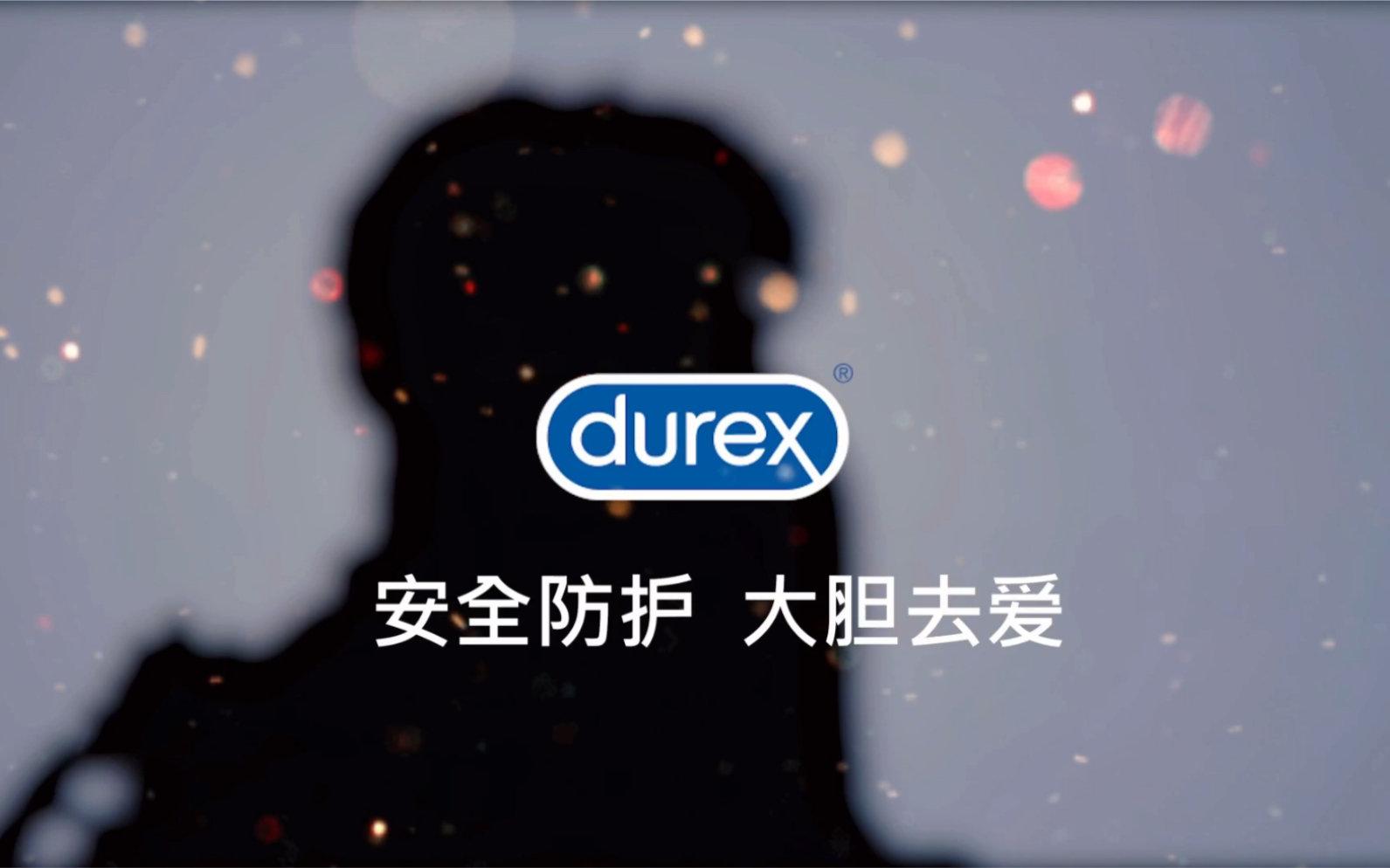 杜蕾斯是什么丨杰士邦和杜蕾斯哪个好_杜蕾斯广告文案