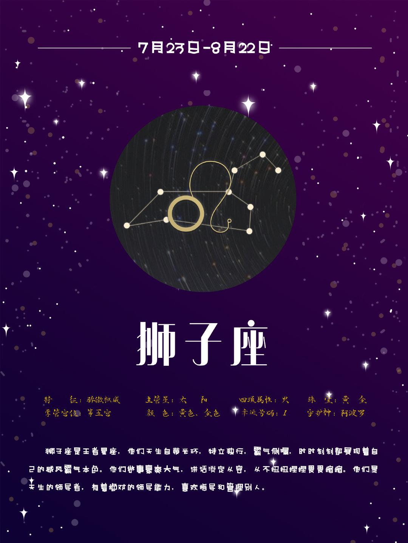 天秤座和什么星座最配,金牛座和什么星座最配