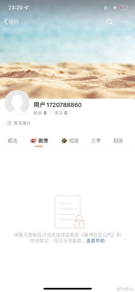 马薇薇和六六微博被封,吴亦凡被全网彻底封杀