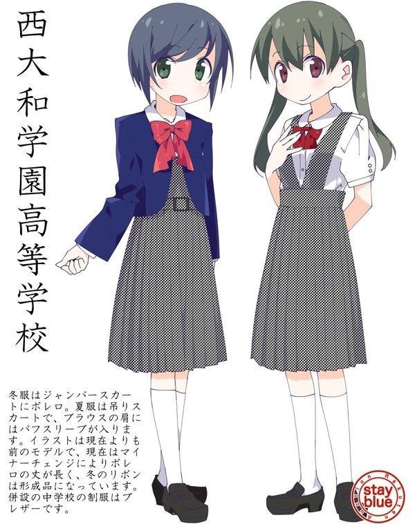 【P站画师选】不同画师绘制的JK制服  - ACG17.COM
