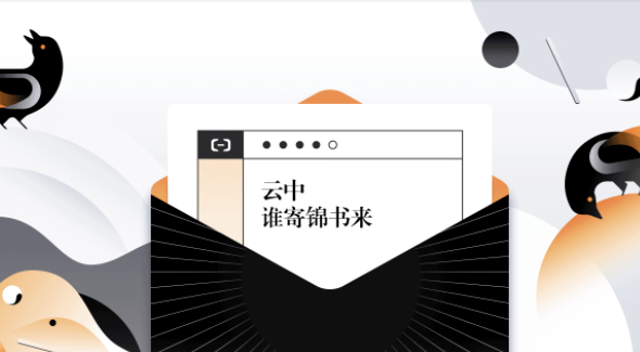 Featured Image for 云中谁寄锦书来,免费生成一封七夕情书吧