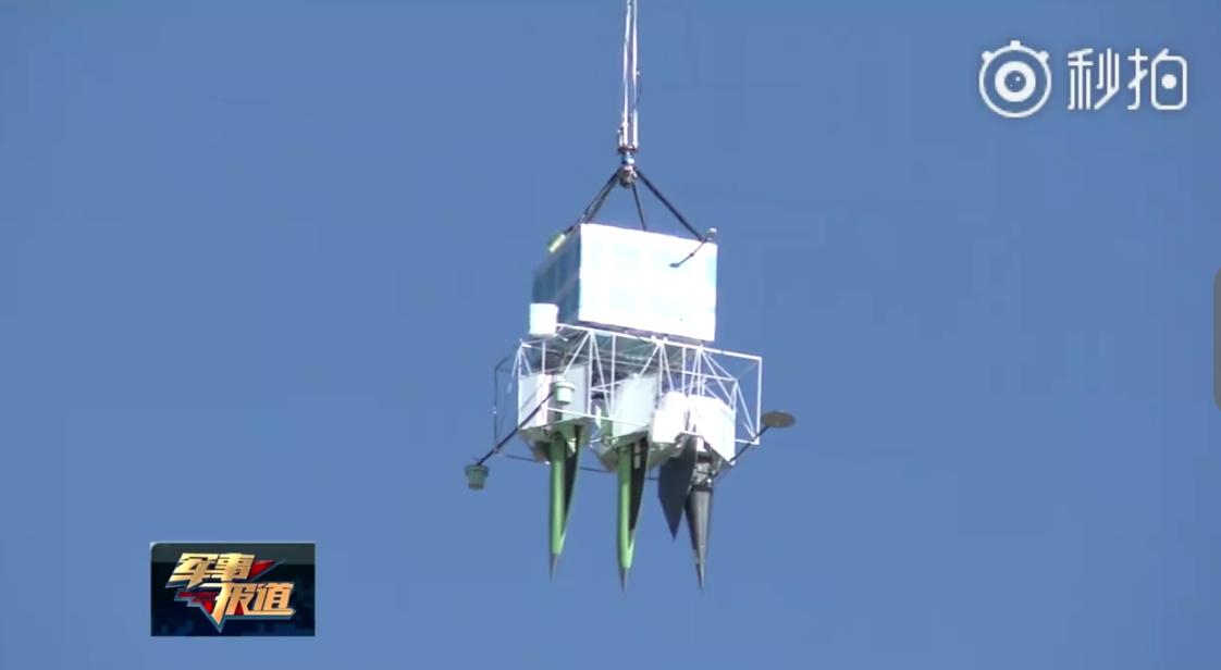 我国成功完成首次临空投放宽域飞行器实验(含视频)