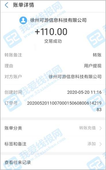 最新悬赏任务平台:赏金猎人app,手机做任务一天赚50—100元
