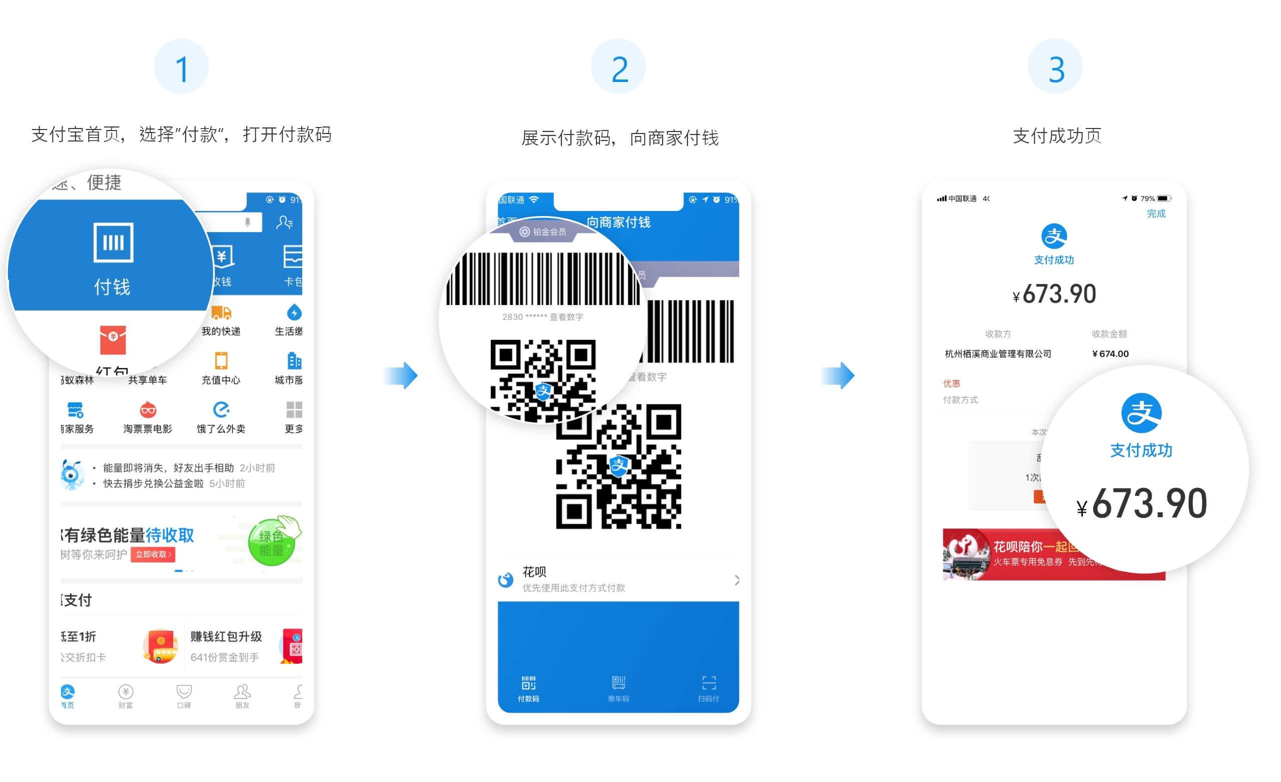 Gitee:支付宝当面付打赏系统源码-四海吧sihaiba.com