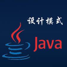 Java 设计模式(图解 + 框架源码分析 + 实战)