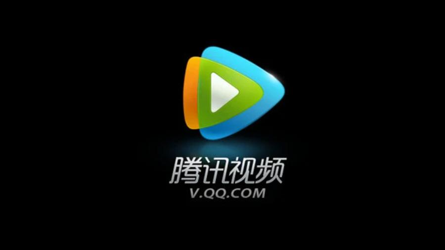 腾讯视频 V6 及以上免费送会员