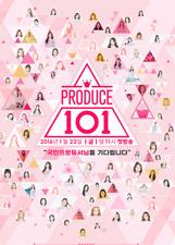 produce 101第1季