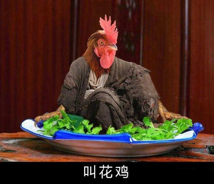 让歪果人久久不能忘怀的中国美食 第3张