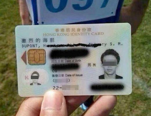你见过外国人起过哪些奇葩的中文名?