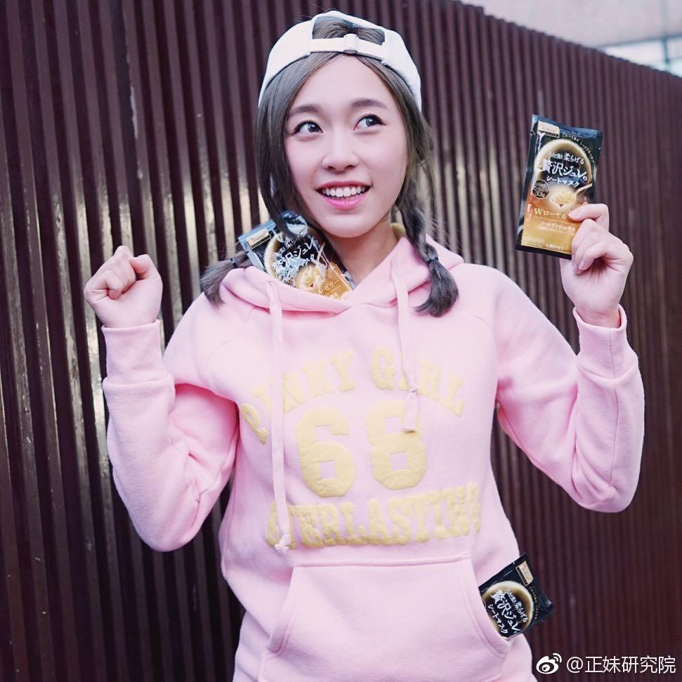 福利汇总美图秀第9期:香港正妹MissHunny. 正妹 福利汇总 美图秀 第3张