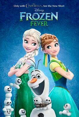 冰雪奇缘:生日惊喜 Frozen Fever