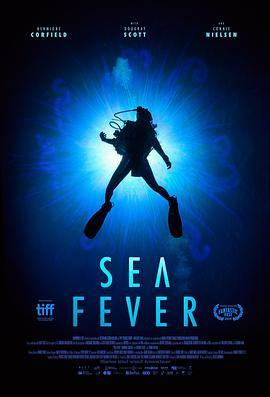 海熱癥 Sea Fever