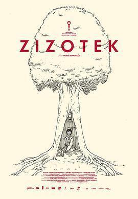 遗世避难所 Zizotek