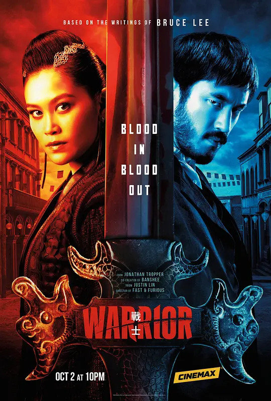 战士 第二季 Warrior Season 2