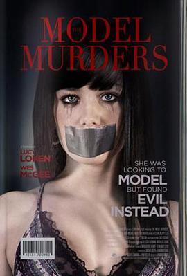 绑架女模特 A Model Kidnapping