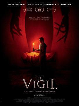 守夜人 The Vigil