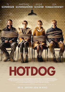 热狗行动 Hot Dog