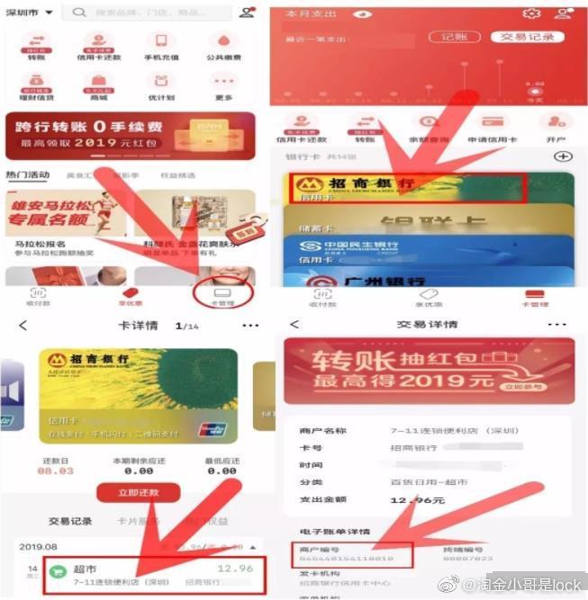 信用卡掃碼取現,就用花唄信用卡自動回款二維碼