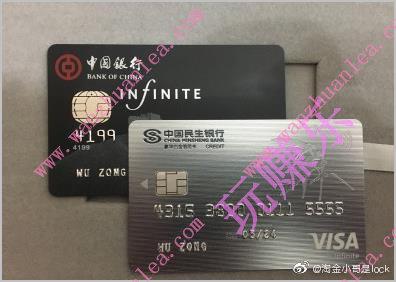 大額度的信用卡辦理攻略,信用卡秒套現神器