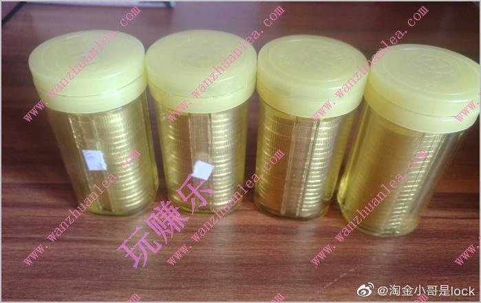 上个月申请的泰山纪念币,已经涨到2000元