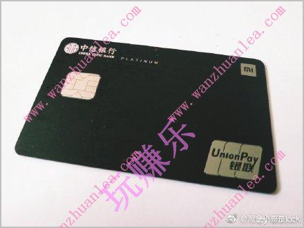 无卡支付手机pay,未来的信?#27599;?#21462;现主流