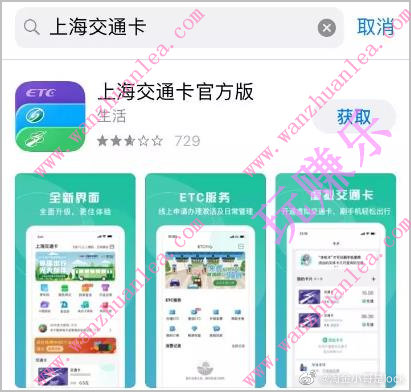 上海交通卡充值提现攻略,及上海交通卡使用技巧