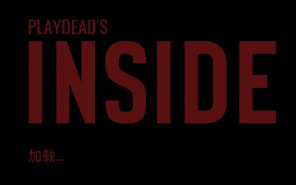 IGN满分作品:独立游戏《Inside》囚禁