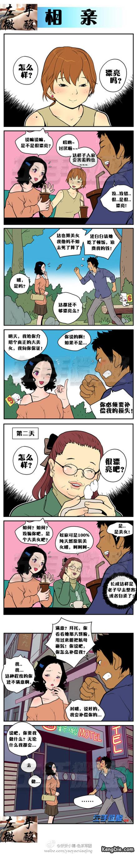 18进禁邪恶漫画全集,少女邪恶漫画全集禁